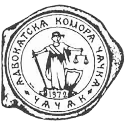Grb Advokatska komora Čačak