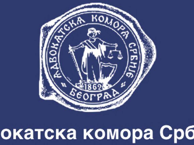 Advokatska komora Srbije