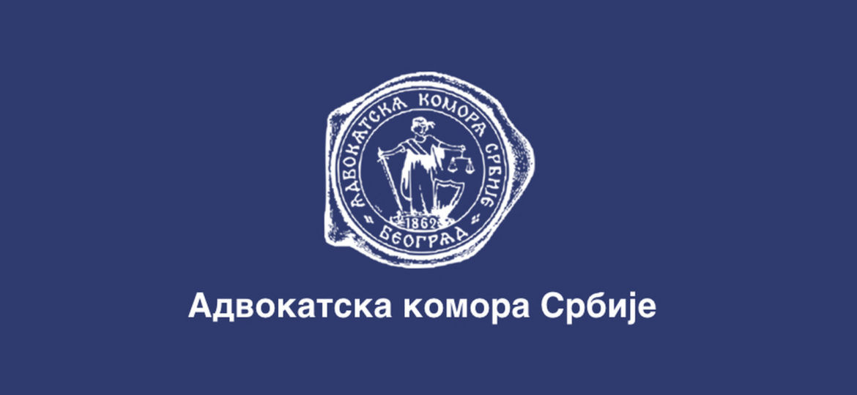 Advokatska-komora-Srbije-logo-1920