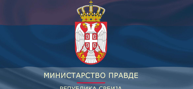 ministarstvo pravde srbija logo